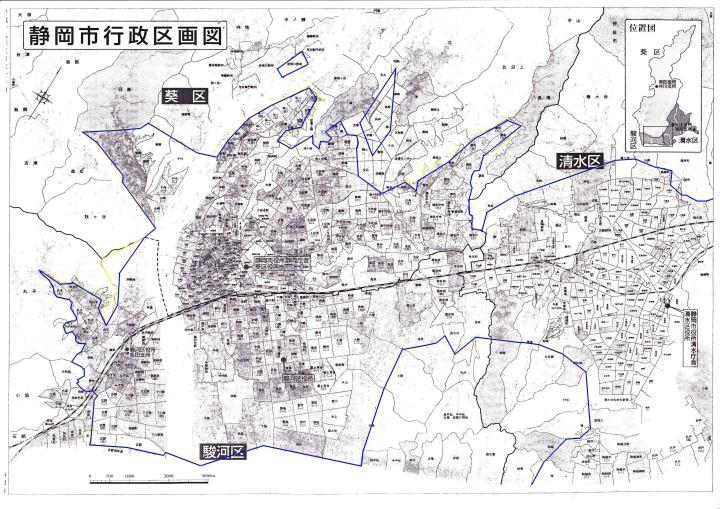 静岡市配布エリア地図